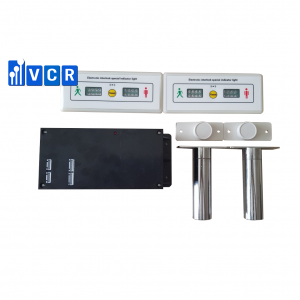 2 door interlock system